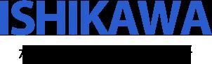 金型設計、製作なら埼玉県入間郡の株式会社石川製作所